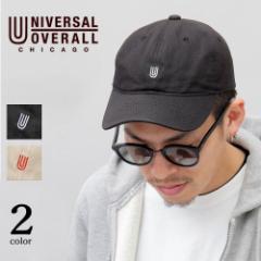 UNIVERSAL OVERALL ユニバーサルオーバーオール ローキャップ ロゴ コットン キャップ 刺繍 帽子 ぼうし 春 夏 秋 冬 綿 シンプル カジュ