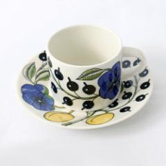 ARABIA アラビア Paratiisi Yellow イエロー パラティッシ ティーカップ&ソーサー セット 280ml コップ お皿 皿 食器 洋食器 おしゃれ