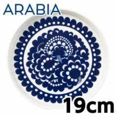 ARABIA アラビア Esteri エステリ プレート 19cm