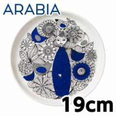ARABIA アラビア Pastoraali パストラーリ プレート 19cm