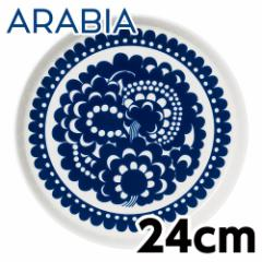 ARABIA アラビア Esteri エステリ プレート 24cm