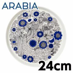 ARABIA アラビア Pastoraali パストラーリ プレート 24cm