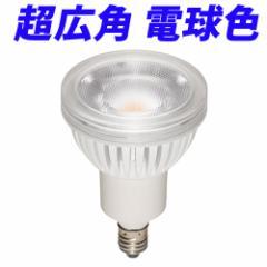 ハロゲン形 LED電球 4.3W2700K60°(超広角タイプ) LDR4LWWE11