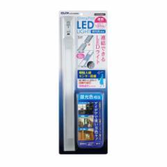 ELPA LED多目的灯 明暗人感センサータイプ 37cm  昼光色 ALT-J1030PIR(D)  インテリア 雑貨 電化製品 電化