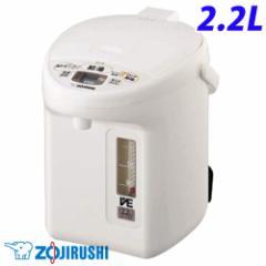 象印  電動ポット 優湯生 2.2L ホワイト CV-TZ22-WA  ZOJIRUSHI マイコン沸とう VE電気まほうびん ポット  【送料無料(一部地域除く)】