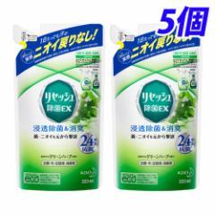 花王 リセッシュ 除菌EX グリーンハーブの香り つめかえ用 320ml 1セット(5個入)