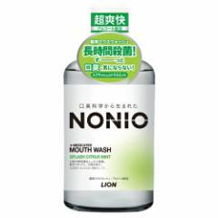 ライオン NONIO(ノニオ) マウスウォッシュ スプラッシュシトラスミント 600ml 【医薬部外品】