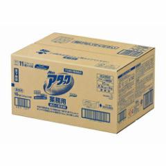 花王 アタック 業務用 10kg (2.5kg×4袋)
