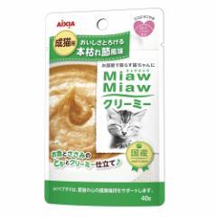 アイシア  MIAWMIAW クリーミーパウチ 本枯節風味 40g
