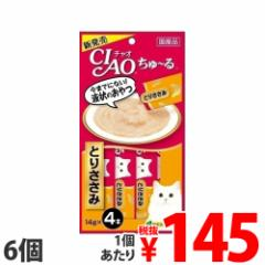 いなば CIAO チャオ ちゅ〜る  ささみ (14g×4本)×6個 SC-73 国産