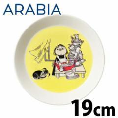 ARABIA アラビア Moomin ムーミン プレート ミーサ 19cm Misabel