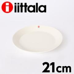 イッタラ iittala  ティーマ TEEMA  プレート(皿) 21cm ホワイト