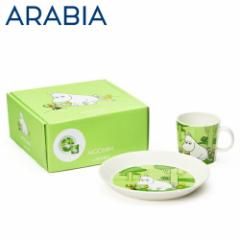 ARABIA アラビア Moomin ムーミン プレート&マグ ムーミントロール Moomintroll green  【送料無料(一部地域除く)】
