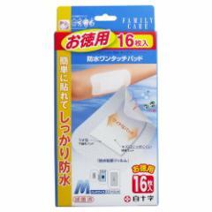 【一般医療機器】 白十字 FC 防水ワンタッチパッド お徳用 M 16枚入