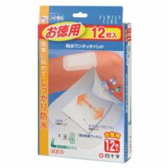 【一般医療機器】 白十字 FC 防水ワンタッチパッド お徳用 L 12枚入