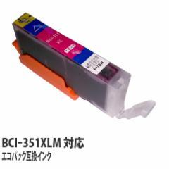 エコパック 互換インク BCI-351XLM対応 マゼンタ 5本