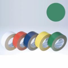 リンレイテープ カラークラフトテープ【緑】 #240