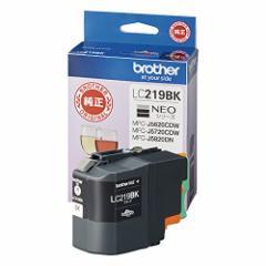 LC219BK ブラザー ブラック 純正 インク 219