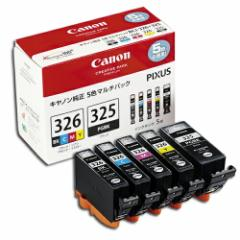 BCI-326+325/5MP キヤノン 5色 純正 インク 326 325