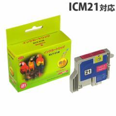 ICM21 マゼンタ EPSON リサイクルインク(互換性)〔IC21マゼンタ〕