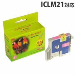 ICLM21 ライトマゼンタ EPSON リサイクルインク(互換性)〔IC21LM〕