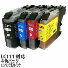 【期間限定】エコパック 互換インク LC111-4PK対応