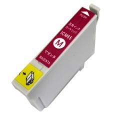 エコパック 互換インク ICM65対応 マゼンタ