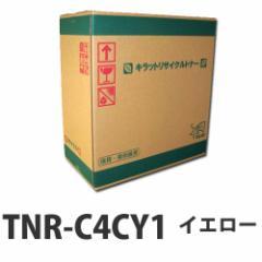 【即納】リサイクルトナー OKI TNR-C4CY1 イエロー 5000枚【送料無料(一部地域除く)】