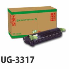 UG-3317 即納 Panasonic対応 リサイクルトナー プロセスカートリッジ【送料無料(一部地域除く)】