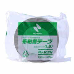 ニチバン 布粘着テープ 50mm×25m×0.30mm 1巻 No.102N 布テープ 梱包テープ