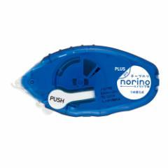 プラス テープのり  ノリノプロ しっかり貼れる 本体 TG-1221