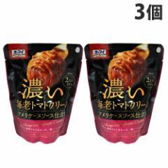 日本製粉 オーマイ 濃い海老トマトクリーム 240g×3個