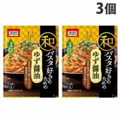 日本製粉 オーマイ 和パスタ好きのためのゆず醤油 49.4g×3個