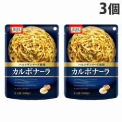 日本製粉 オーマイ カルボナーラ 240g×3個