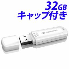 トランセンド USBフラッシュメモリ 32GB TS32GJF730