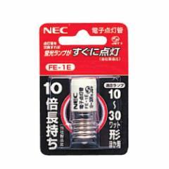 NEC FE-1E 電子スタータ点灯管