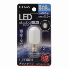 ELPA LED電球 【ナツメタイプ】 (E12口金) 昼白色相当 0.5W エルパボールミニ