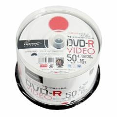 HIDISC 録画用DVD-R 16倍速 50枚 TYDR12JCP50SP (CPRM対応)TYコードシリーズ