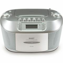イースト CDラジカセ AM/FMステレオCDラジカセ CD-50-S 【送料無料(一部地域除く)】