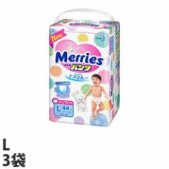 花王 メリーズパンツ さらさらエアスルー L 44枚×3袋 【送料無料(一部地域除く)】