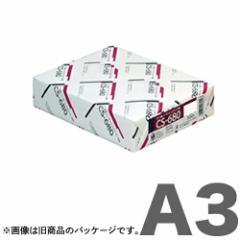 コピー用紙 CANON CS-068 A3 カラー・モノクロ兼用紙 500枚