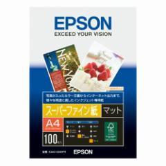 EPSON インクジェット用紙 スーパーファイン用紙 KA4100SFR A4 100枚