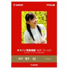 キヤノン写真用紙・光沢ゴールドA4 50枚