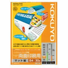コクヨ インクジェットプリンタ用紙 スーパーファイングレード 両面印刷用 B4 30枚