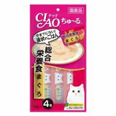 いなば CIAO チャオ ちゅ〜る 総合栄養食 まぐろ 14g×4本 SC-147 国産