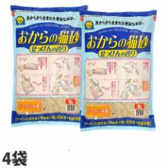 猫砂 おからの猫砂 せっけんの香り 6L 4袋(1ケース) 固まるトイレに流せる猫砂 【送料無料(一部地域除く)】
