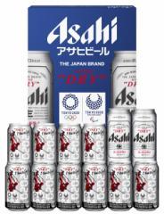 お中元 ギフト ビール 御中元 プレゼント 飲み比べ 送料無料 アサヒ スーパードライ デザイン缶 LP-3N 1セット 詰め合わせ セット