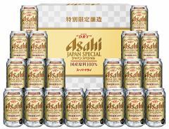 お歳暮 御歳暮 ギフト ビール プレゼント 飲み比べ 送料無料 アサヒ ドライプレミアム ジャパンスペシャル JS-5N 1セット 詰め合わせ