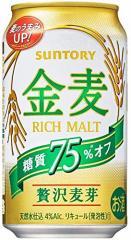 ビール サントリー 金麦 糖質75%オフ 350ml×24本/1ケース スマプレ会員 送料無料