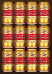 お中元 ビール 御中元 ギフト 父の日 プレゼント 飲み比べ 送料無料 キリン 一番搾り プレミアムセット K-PI3 1セット 詰め合わせ セット
